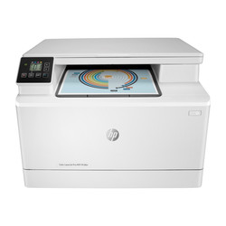 HP - Hp T6B70A Color Laserjet Pro M180N Tarayıcı Fotokopi Renkli Laser Yazıcı Stok Yok