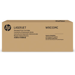 HP - Hp W9033MC Kırmızı Orjinal Toner