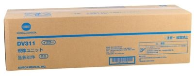 Konica Minolta DV-311 Mavi Orjinal Developer Ünitesi
