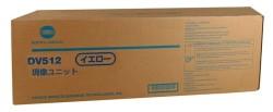 Konica Minolta - Konica Minolta DV-512 Mavi Orjinal Developer Ünitesi