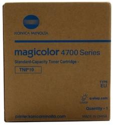 Konica Minolta - Konica Minolta TNP-19 Kırmızı Orjinal Fotokopi Toner