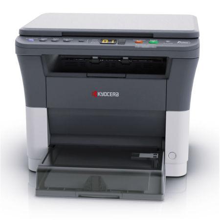 Kyocera FS-1020MFP A4 Tarayıcı Fotokopi Çok Fonksiyonlu Lazer Yazıcı