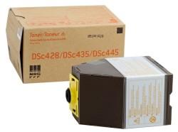 Nrg - NRG DS-C428 Sarı Orjinal Fotokopi Toner