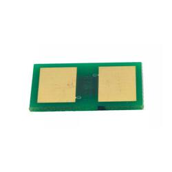 Oki - Oki B731-45439002 Toner Chip Yüksek Kapasiteli