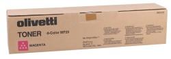 Olivetti D-Color MF-25 Kırmızı Orjinal Fotokopi Toner - Thumbnail