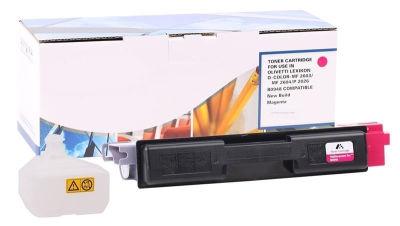 Olivetti D-Color MF-2603 Kırmızı Muadil Fotokopi Toner