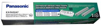 Panasonic KX-FA52 Orjinal Fax Filmi
