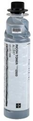 Ricoh - Ricoh Type 1250D Muadil Fotokopi Toner