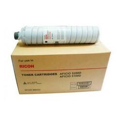 Ricoh - Ricoh Type 5200D Orjinal Fotokopi Toner
