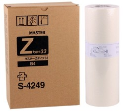 Riso - Riso S-4249/Type-33/B-4 Muadil Master
