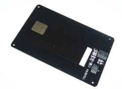 Sagem MF-5462/CTR-363 Toner Chip - Thumbnail