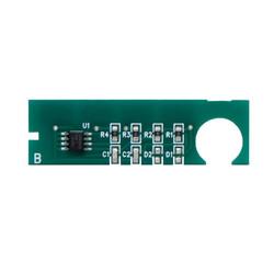 Samsung - Samsung SCX-4200/SV184A Toner Chip