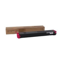 Sharp - Sharp DX-25GTBA Kırmızı Katun Muadil Fotokopi Toner