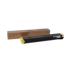 Sharp - Sharp DX-25GTBA Sarı Muadil Fotokopi Toner