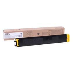 Sharp - Sharp MX-23GTYA Sarı Orjinal Fotokopi Toneri