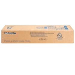 Toshiba - Toshiba T-FC200P-M-M Kırmızı Orjinal Fotokopi Toner