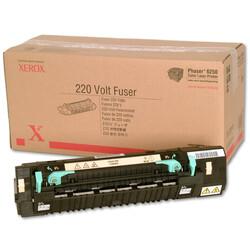 Xerox - Xerox Phaser 6250-115R00030 Orjinal Fuser Ünitesi